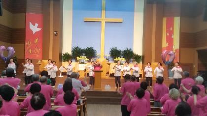 2016 노년부 여름 성경 학교