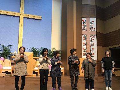 2018 첫번째 연합속회
